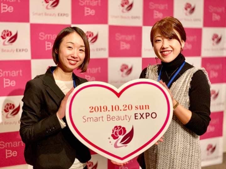 Smart Beauty EXPO