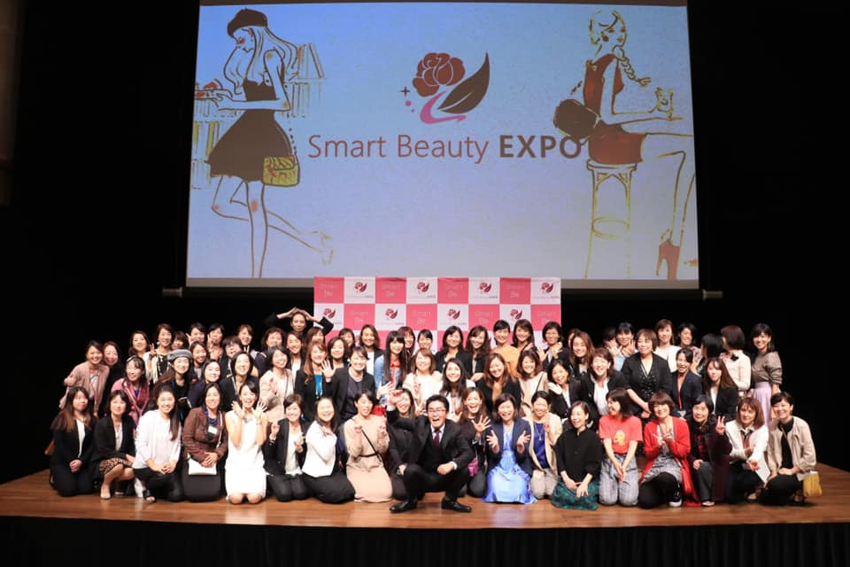 Smart Beauty EXPO
