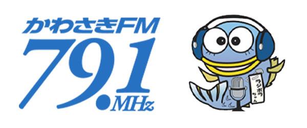 かわさきFM79.1
