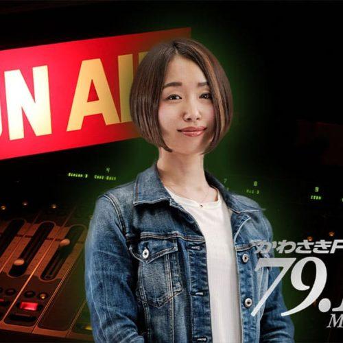 かわさきFM 環友加里